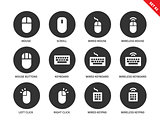 Mouse and keyboard icons on white background