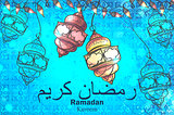 Festive background celebration of Ramadan Kareem with garlands
