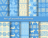 Set of vector tribal striped seamless pattern. Geometric background. Folk ornamental textile. Ice age