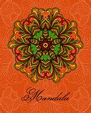 Mandala. Ethnic decorative elements. Hand drawn background. Islam, Arabic, Indian, ottoman motifs. Vector Beautiful Deco Mandala, Patterned Design Element, Ethnic Amulet