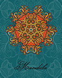Mandala. Ethnic decorative elements. Hand drawn background. Islam, Arabic, Indian, ottoman motifs. Vector Beautiful Deco Mandala, Patterned Design Element, Ethnic Amulet