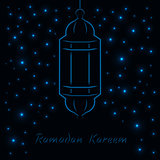 Ramadan Kareem light illustration