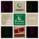 Ramadan Kareem illustration, set background