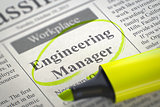 Now Hiring Engineering Manager.