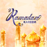Illustration of Ramadan kareem and Ramadane mubarak.