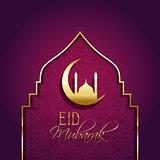 Eid mubarak background with decorative type