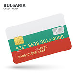 Credit card with Bulgaria flag background for bank, presentations and business. Isolated on white
