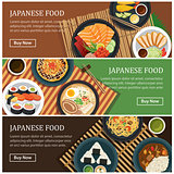 Japanese food web banner.Japanese street food coupon.