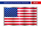 American flag in a metallic silver frame