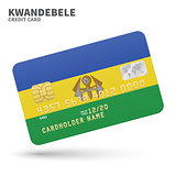 Credit card with KwaNdebele flag background for bank, presentations and business. Isolated on white