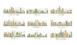 Set of 9 Abstract City Skyline. Vector Illustration.