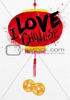 Poster red paper lantern