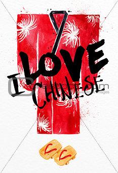 Poster red kimono