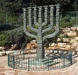 The Knesset's Menorah