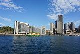 Sydney skyline in daytime.