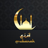 Background for Eid