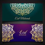 Backgrounds for Eid mubarak