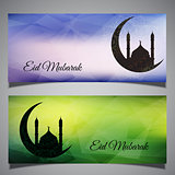 Decorative banners for Eid