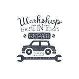 Car Workshop Black Vintage Stamp