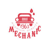 Mechanic Red Vintage Stamp