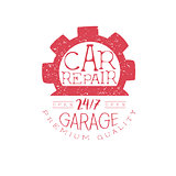 Car Repair Red Vintage Stamp