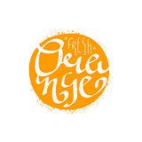 Orange Name Of Fruit Written In Its Silhouette
