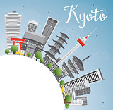 Kyoto Skyline with Gray Landmarks, Blue Sky and Copy Space.