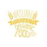 Natural Market Vintage Emblem