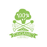 Organic Vegetable Market Vintage Emblem