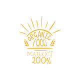 Organic Market Orange Vintage Emblem