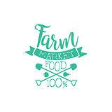 Farm Market Blue Vintage Emblem