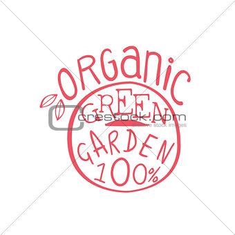 Green Garden Red Vintage Emblem