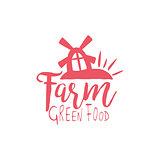 Green Farm Vintage Emblem