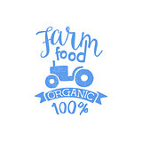 Farm Food Blue Vintage Emblem