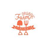 Organic Farm Orange Vintage Emblem
