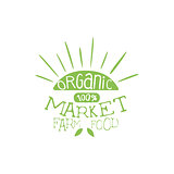 Organic Market Vintage Emblem