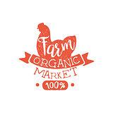 Organic Meat Farm Vintage Emblem