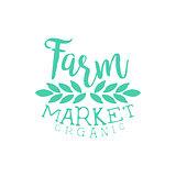 Farm Market Vintage Emblem