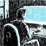 The user Man in the dark vector illustration