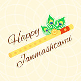 Happy Janmashtami card with Krishna flute on warm ornamental background.