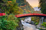 Nikko, Japan Bridge