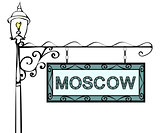 Moscow retro pointer lamppost.