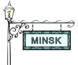 Minsk retro pointer lamppost.