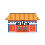 Hung Shing Temple In Hong Kong China Simplified Icon