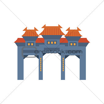 Blue Archway In Classic Chinese Style Simplified Icon