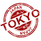 Red Tokyo stamp