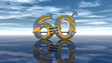 steampunk number sixty under blue sky - 3d rendering