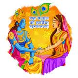 Subhadra tying Rakhi to Krishna on Raksha Bandhan