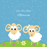 Eid-al-adha greeting card