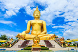 Biggest Seated Buddha statue